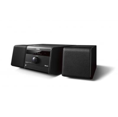 yamaha-mcrb020-hifi-audio-oprema-zagreb-hrvatska-nove-boje-zvuka