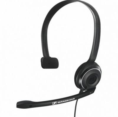 sennheiser-pc-7-usb-hifi-audio-oprema-zagreb-hrvatska-nove-boje-zvuka
