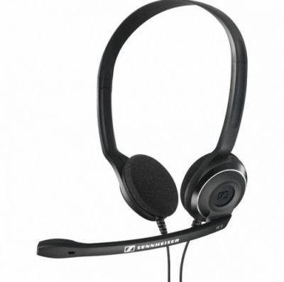 sennheiser-pc-8-usb-hifi-audio-oprema-zagreb-hrvatska-nove-boje-zvuka
